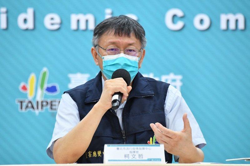 台北市長柯文哲舉行防疫記者會。圖/北市府提供