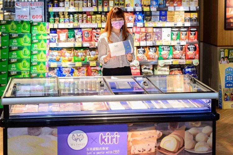 全聯We Sweet Café主打五星甜點在你家,特別與來自法國頂級鮮奶油乳酪品...