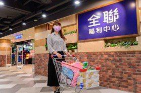 童裝、寵物區全都有!4千坪全聯南港旗艦店7月24日開幕