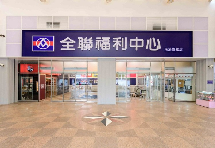 全聯南港旗艦店分為B1、B2共兩層樓,總坪數超過4,000坪、提供近200個停車...