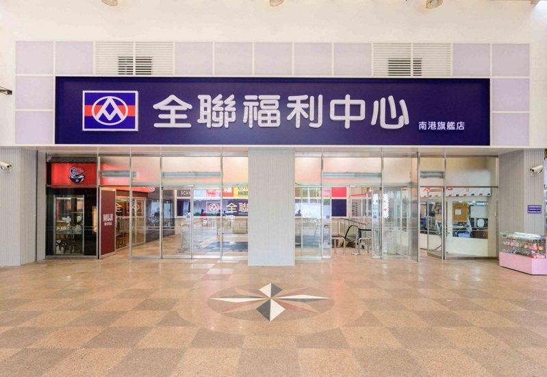 全聯南港旗艦店分為B1、B2共兩層樓,總坪數超過4,000坪、提供近200個停車位。圖/全聯福利中心提供