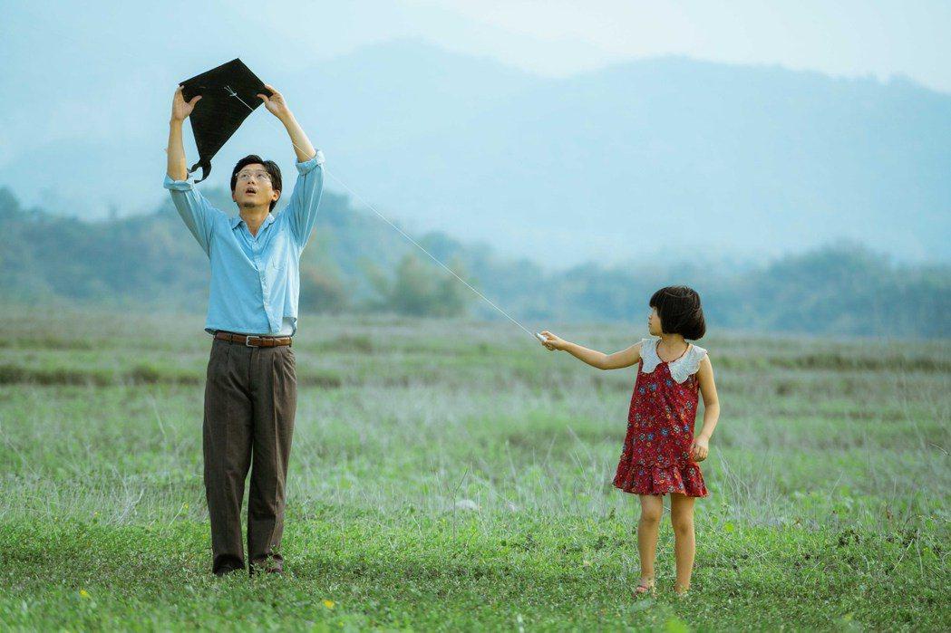 「黑風箏」講述一段動人的親子關係。圖/森好映画提供