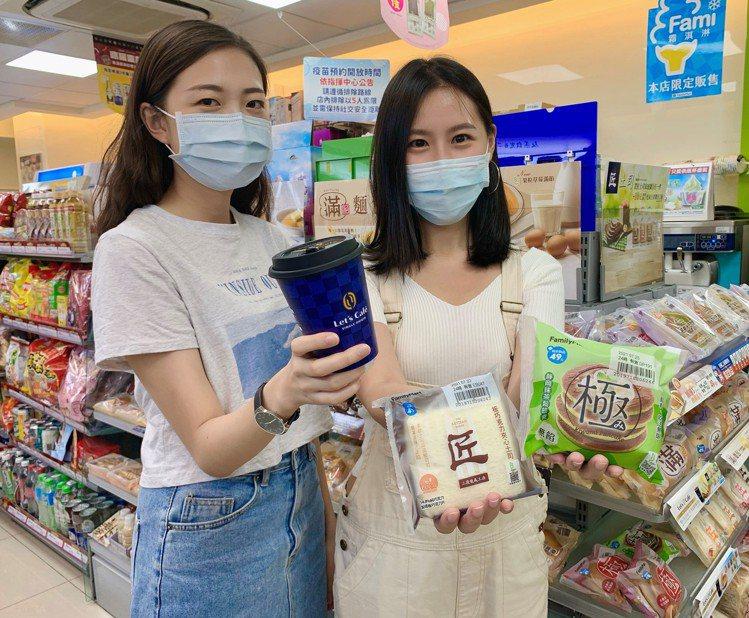 行政院宣布疫情警戒降為二級,全家便利商店即日起至8月10日購買夾心匠土司系列、極...