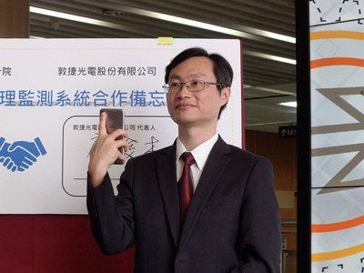 敦泰財務長廖俊杰。記者鐘惠玲/攝影