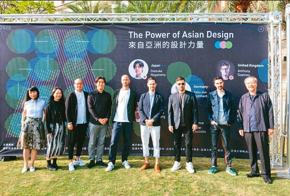 2020年第八屆「來自亞洲的設計力量」國際設計工作坊,亞大視傳系講座教授林磐聳(...