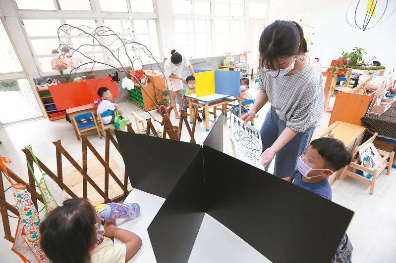 幼兒園示意圖。記者劉學聖/攝影