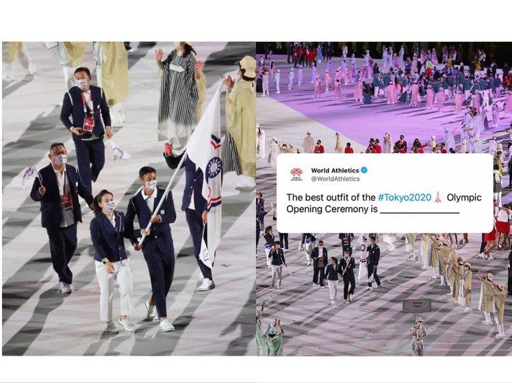網球名將盧彥勳和舉重好手郭婞淳共同舉起中華奧會會旗進場畫面,剛好成為世界田徑總會...
