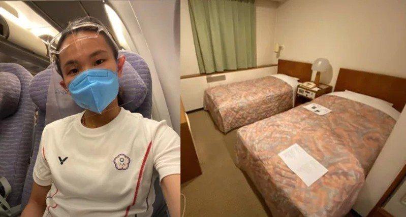羽球球后戴資穎貼出坐經濟艙、住在Google評價3.3顆星的「Marroad Inn Tokyo」飯店照片,引起網友討論。圖/翻攝自戴資穎IG(合成照)