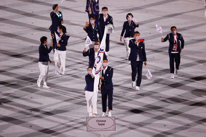 東京奧運昨天開幕,圖為中華隊進場。 路透社