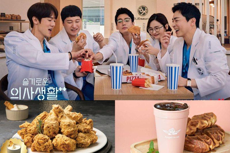 圖/tvN官方IG、자남치킨官網、Angel-in-us官方IG