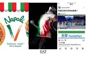 「快打給拿坡里!」東奧義大利進場服「西瓜裝」笑點爆擊 還有全家、海底撈也來參加奧運?