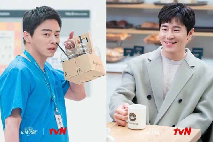 圖/tvN官方IG