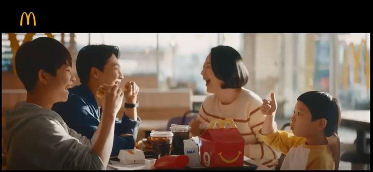 圖/韓國麥當勞廣告截圖