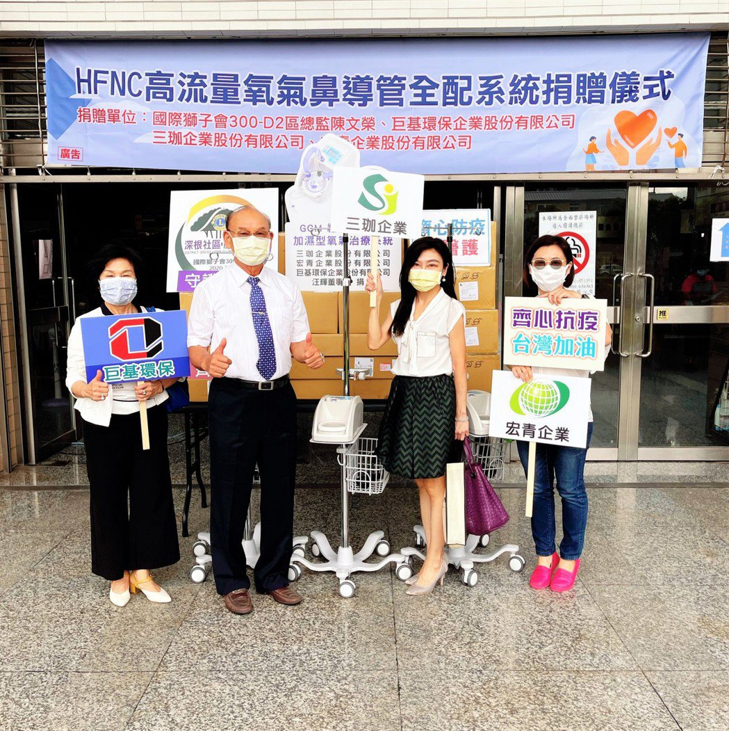 新冠疫情爆發,三珈企業集團於各縣市捐贈呼吸器協助防疫。三珈企業/提供。