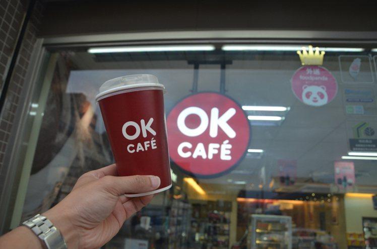 7月27日至7月30日至OKmart全台門市可享OKCAFE大杯莊園級美式咖啡、...