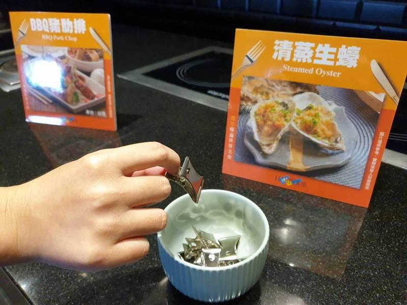 因應降級微解封開放餐廳內用,漢來美食集團最受喜愛的「海港餐廳」,將提供桌號夾點餐,取代客人夾菜方式。記者王昭月/翻攝