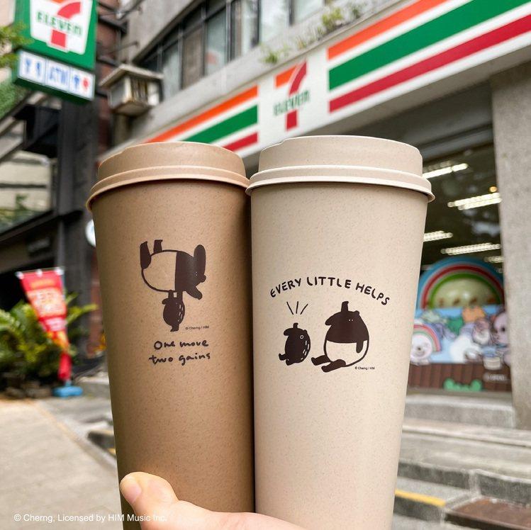 7-ELEVEN推出「馬來貘環保永續杯」,鼓勵自帶杯使用購買CITY系列飲品還有...