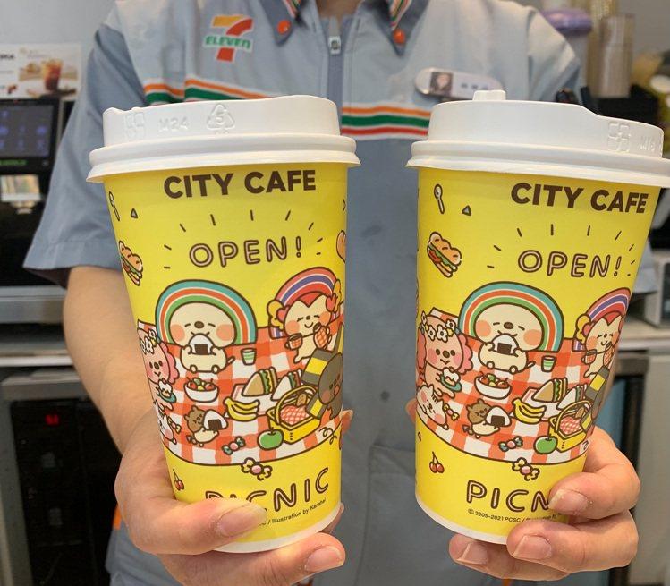 「OPEN POINT行動隨時取」7月28日至8月1日限時5天推出「CITY C...