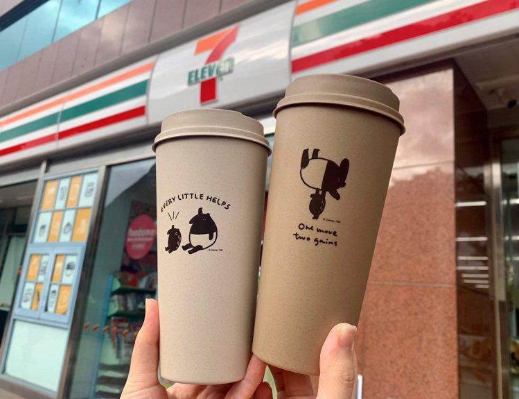 7-ELEVEN全新推出「馬來貘環保永續杯」,每杯50元,每次購買或兌換CITY...
