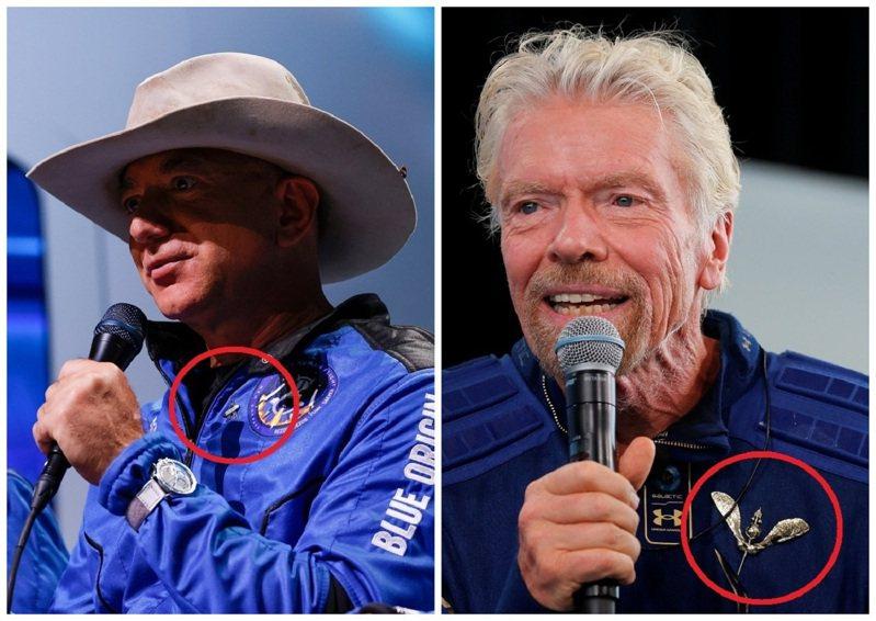 美國聯邦航空管理局(FAA)近日修改規章,收緊「太空人」一詞的定義,讓已先後上太空的布蘭森與貝佐斯暫時無法擠身太空人之列。兩人返回地球後別上的太空人之翼徽章(紅圈),據悉是分別由他們創辦的公司訂製。路透