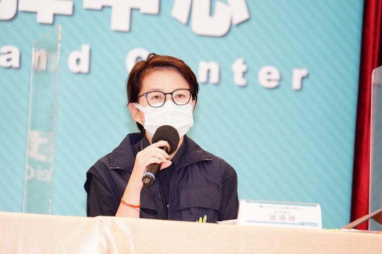 台北市副市長黃珊珊呼籲民眾避開不必要的聚會,避免染疫。圖/聯合報系資料照