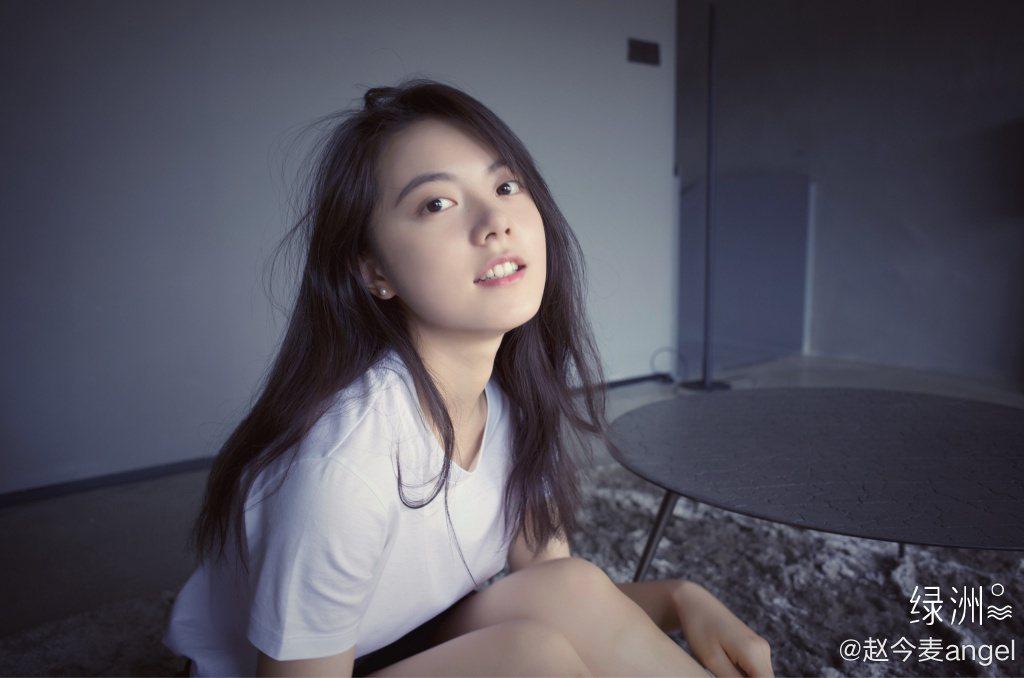趙今麥。圖/摘自微博