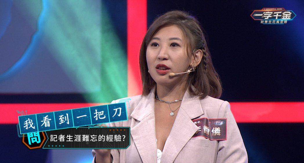 中天記者李香儀至今難忘採訪喜宴蟑螂母女。圖/公視提供