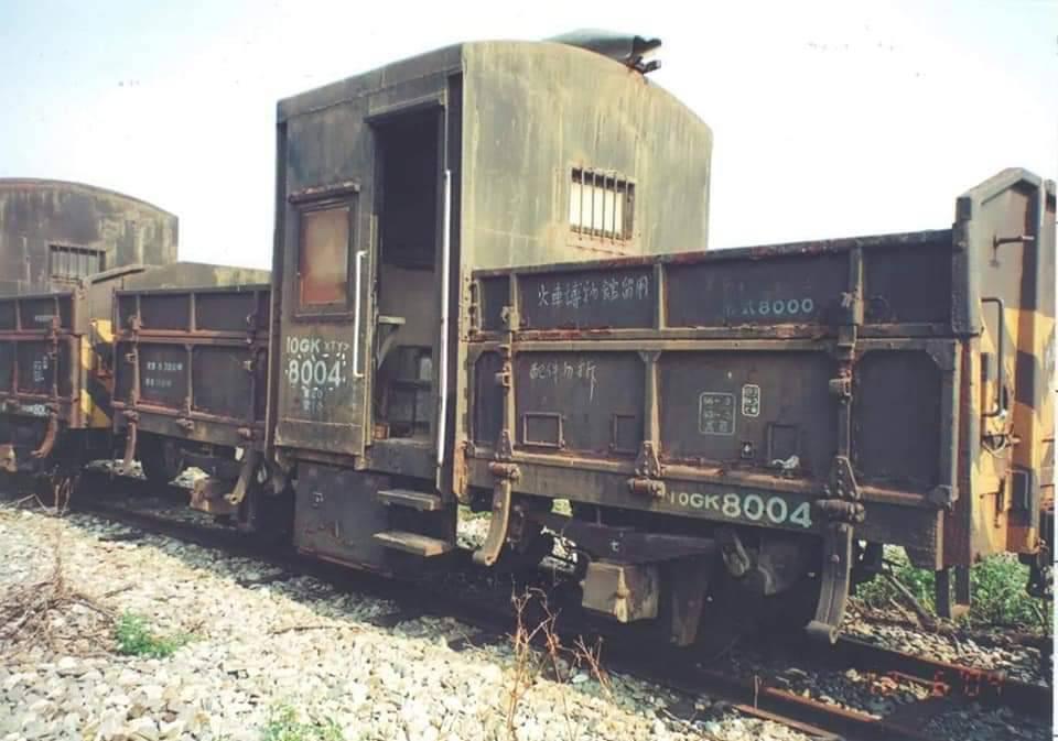 已經退役的敞守車。圖/台鐵局提供