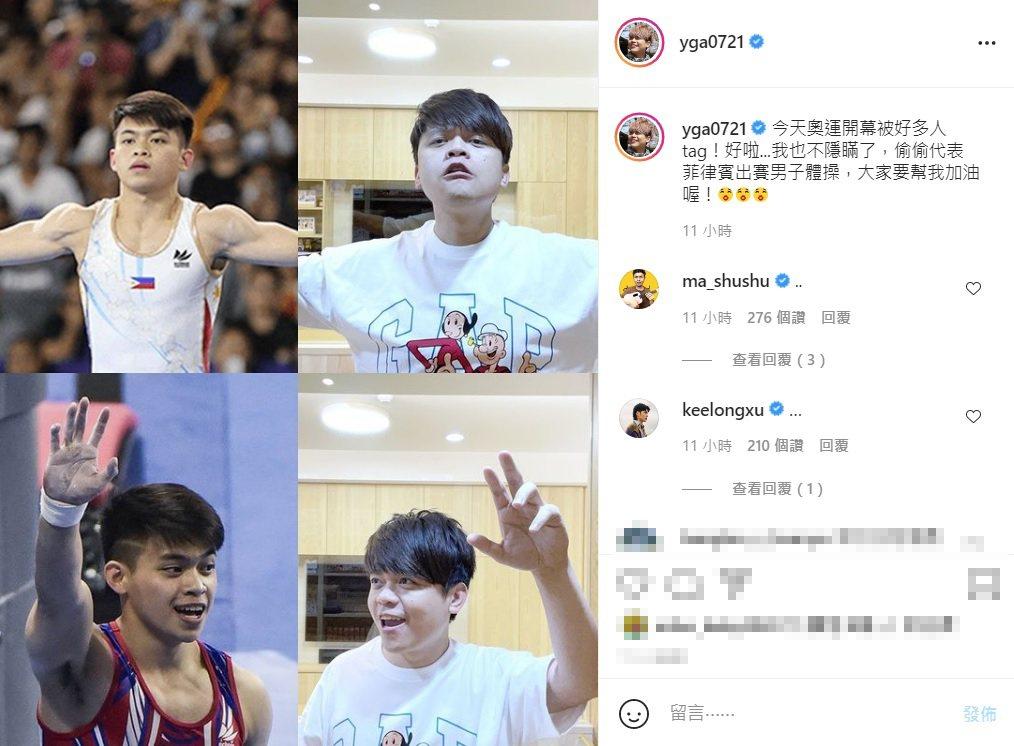 蔡阿嘎被指撞臉菲律賓選手尤洛。圖/擷自Instagram