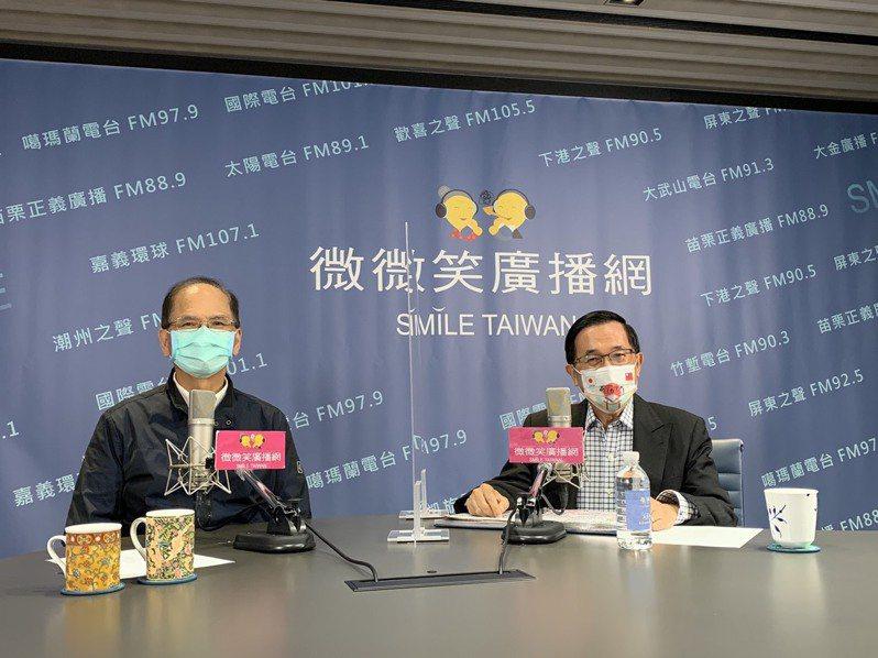 前總統陳水扁每周日廣播節目常邀大咖來賓在空中對談,今天受訪者是現任立法院長游錫堃,兩人會迸出什麼火花,也讓人關注。記者曹亞沿/攝影