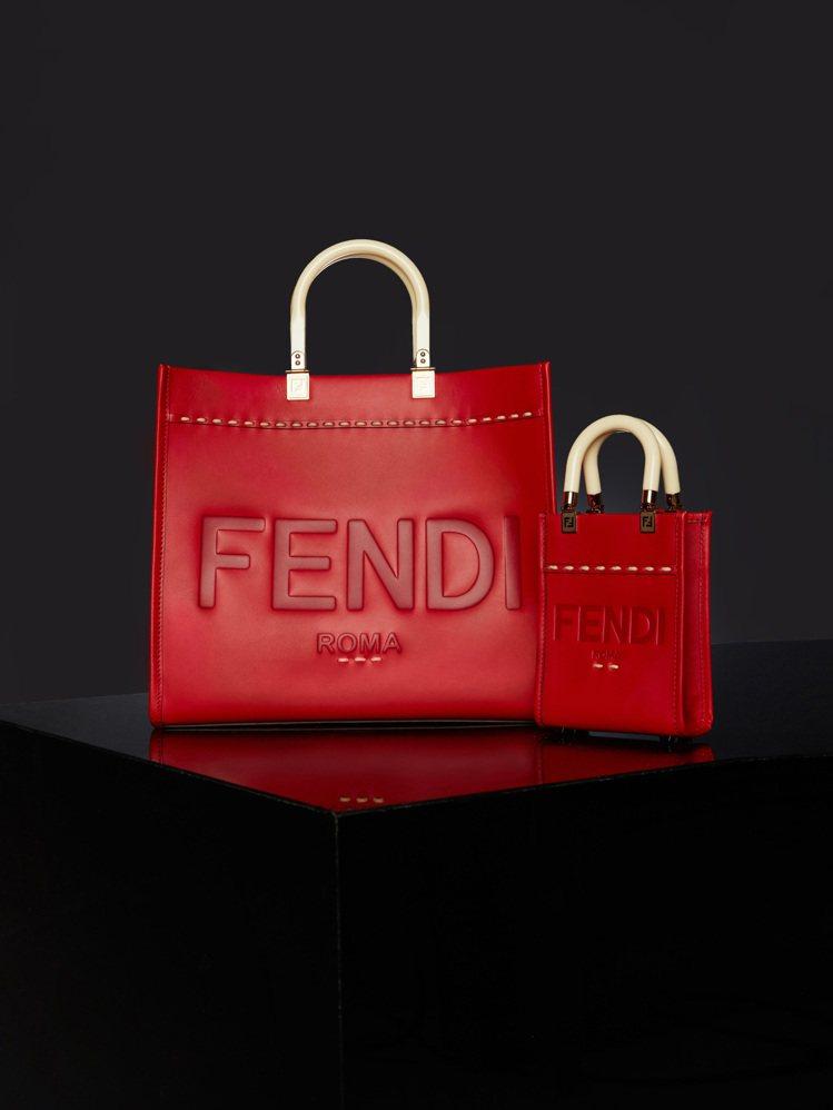 FENDI推出七夕限定系列。圖/FENDI提供