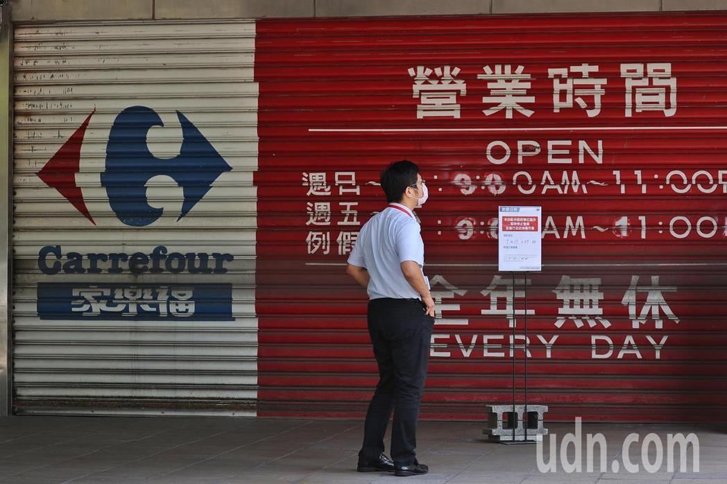 家樂福示意圖。北市家樂福桂林店因有確診者足跡,今日停業進行清消。聯合報系資料照