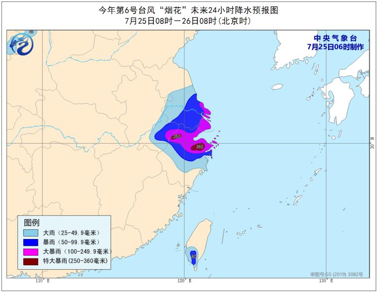 大陸水利部示警,太湖、錢塘江等將現超警洪水。觀察者網