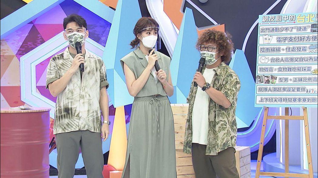 阿Ken(左起)、安心亞、納豆錄中天「同學來了」。圖/中天提供