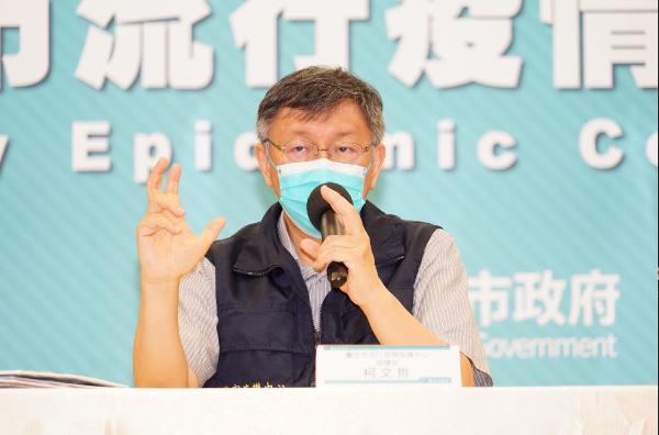 台北市第29周(7月18日至24日)總確診數為31例,與上一周第28周總確診數4...
