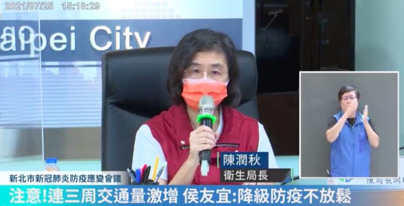 新北市衛生局長陳潤秋。圖/取自侯友宜臉書