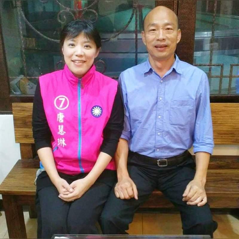 高雄市前市長韓國瑜與新北市議員唐慧琳。圖/取自韓國瑜臉書