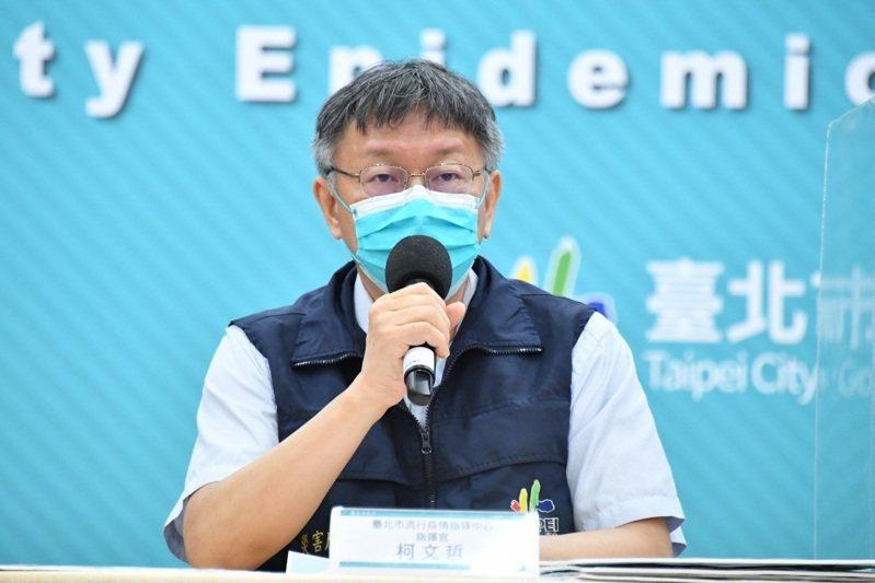 台北市7月18日至24日中央公布新增44名確診個案,北市呼籲避免朋友聚餐。圖/北市府提供