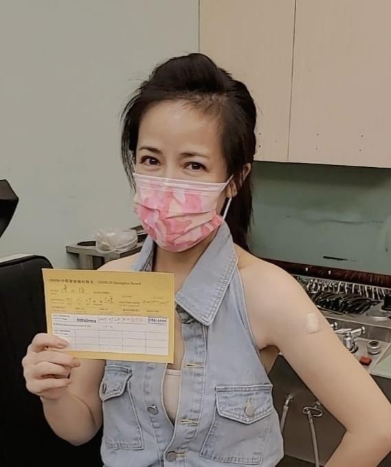 陳仙梅透露打過疫苗殘劑。圖/摘自臉書