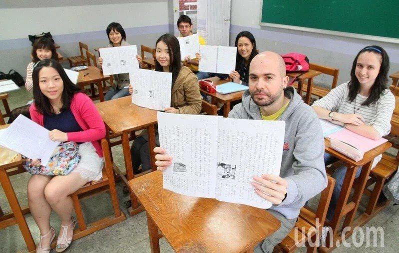 教育部今年9月將補助我國華語教師飛往美國22所大學任職,填補美國華語學習需求。圖為台灣師範大學華語教學班示意圖。本報資料照片