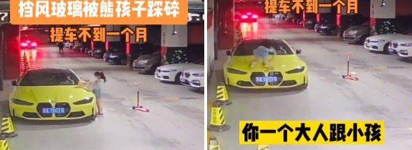 1名女童爬上1輛價值逾百萬港元的寶馬跑車,多次大力踩向擋風玻璃導致碎裂。(微博片段截圖)
