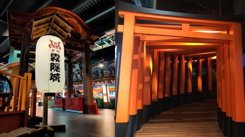 觀光工廠以日本傳說故事為主題,搭配江戶時代為背景,化身日系古城。圖/手信霧隱城臉書專頁