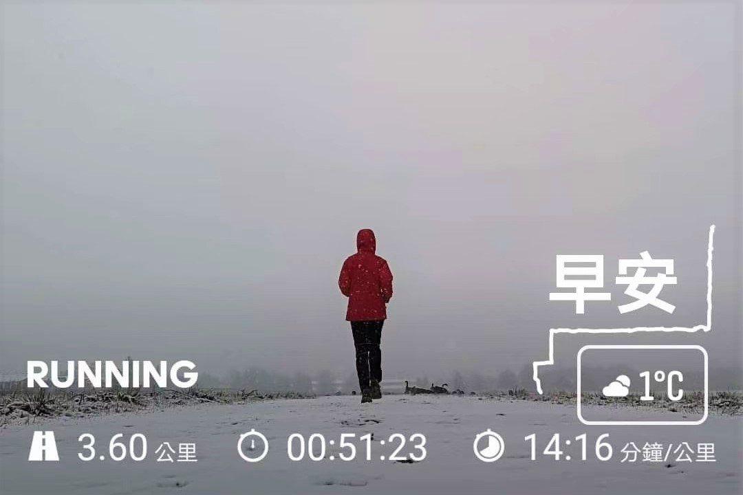 在雪地裡跑步的我。 圖/章旭輝 提供