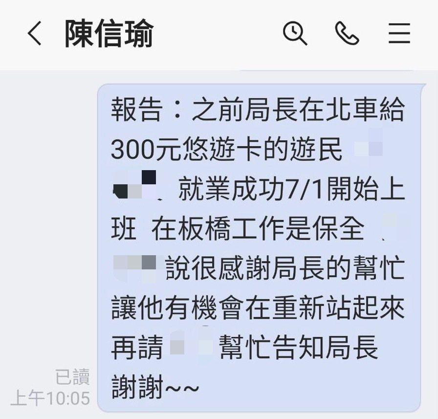 北市勞動局長陳信瑜協助街友阿聰,於7月1日正式在板橋就任保全。北市勞動局/提供