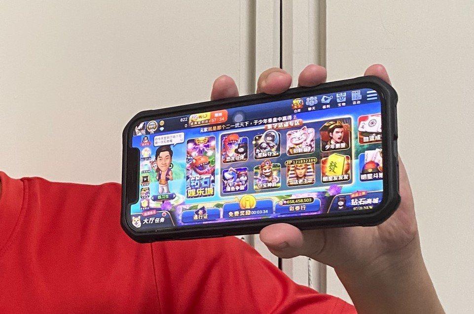 歡慶父親節,東森購物網與台灣知名麻將遊戲「明星3缺1」合作,活動期間於東森購物網...