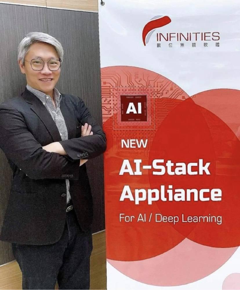 數位無限軟體總經理陳文裕與精準創投整合彼此資源,最重要的是擴展國際市場,藉著精準...