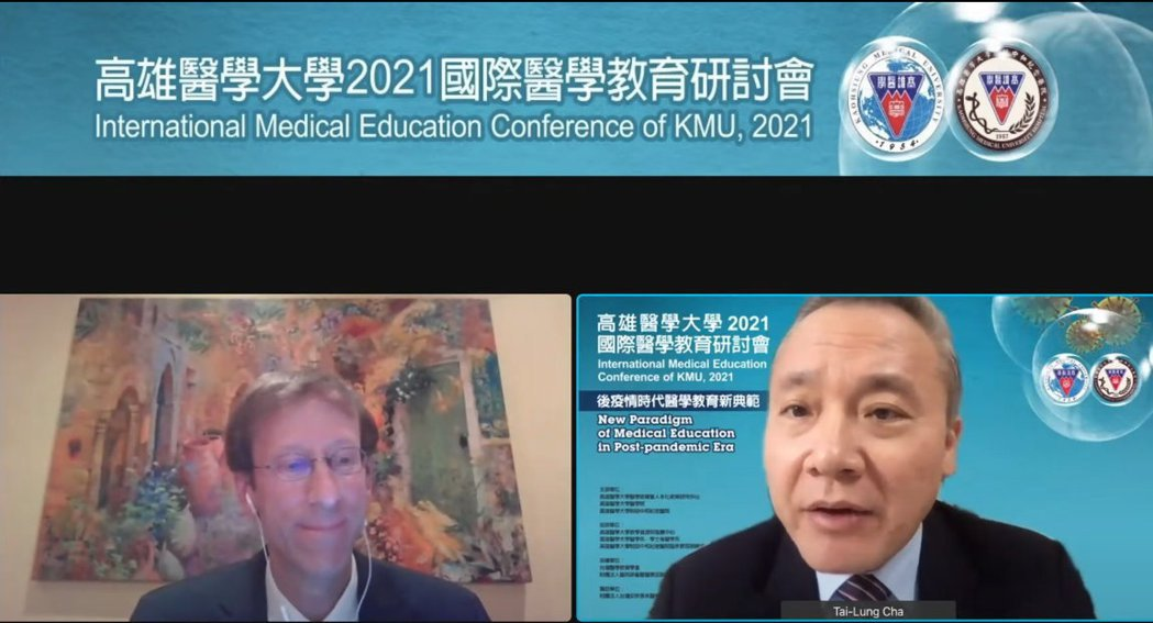 美國哈佛大學醫學院David Hirsh教授分享縱貫整合式實習課程因應全球疫情的...