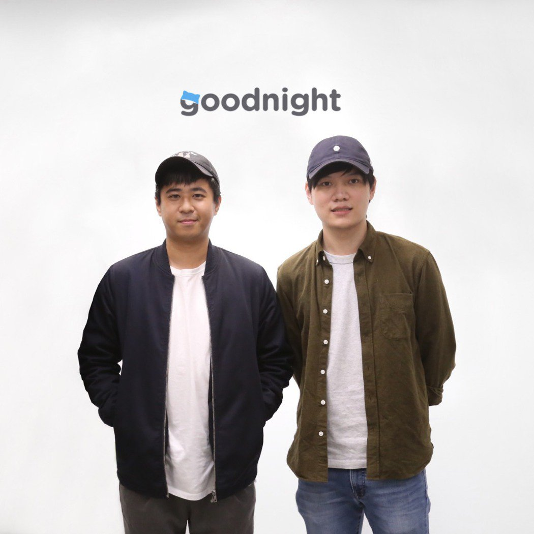 SoundOn 集團新任執行長暨 Goodnight 共同創辦人黃建翰(左)。 ...