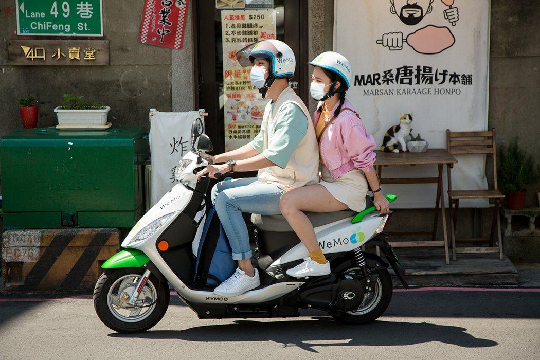 「WeMo 美食自取」新服務,提供消費者全新「移動+消費」新型態體驗。 WeMo...