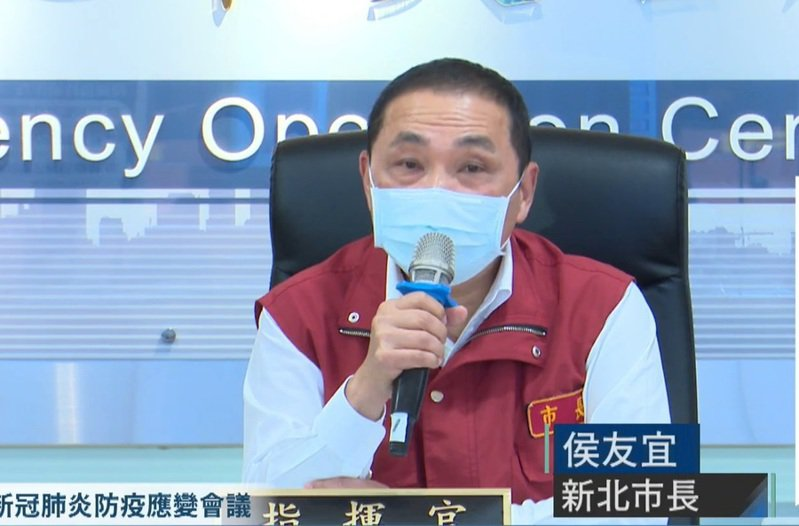 新北市長侯友宜26日宣布,降級後新北會將持續根據「國際通用疫情評估指標」監測疫情。 (直播截圖)